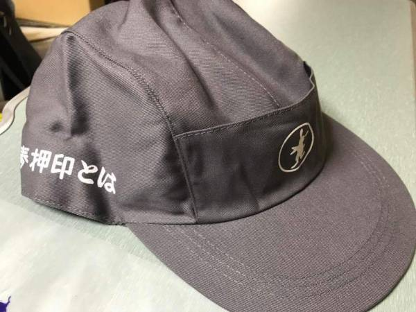 北の国から 五郎さんのうさぎ印の帽子 新品