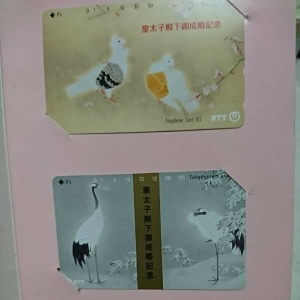 ピンクの紙はシミや色焼けあり 未使用 皇太子殿下御成婚記念 2枚セット_画像2