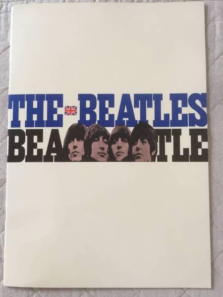 USED*ザ・ビートルズ THE BEATLES 1966年 日本公演 日本武道館 *パンフレット