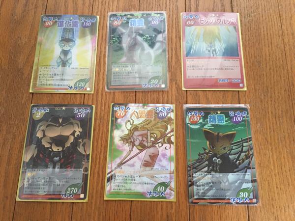 シャーマンキング カード グッズの画像