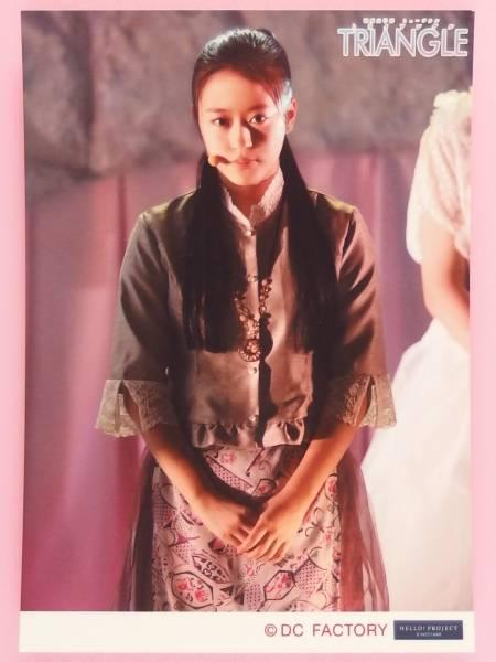 モーニング娘。'15【小田さくら】公演風景 L判生写真 演劇女子部 ミュージカル「TRIANGLE -トライアングル-」