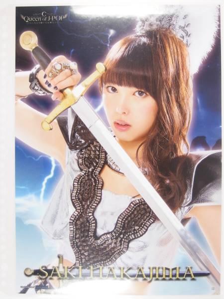 ℃-ute【中島早貴】 コレクションピンナップポスター[戦闘] コンサートツアー 2013秋