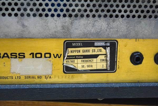 超人気!85年製★Marshall JCM800 1992 SUPER BASS MKII 100W★ベース用フルチューブヘッドアンプ★保証書あり、動作確認済!