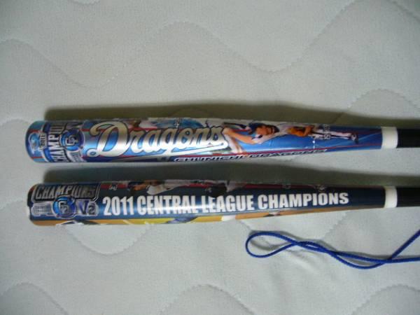 中日 ドラゴンズ Dragons 応援 ツインバッド  2011年チャンピオン セントラルリーグチャンピオン V2 ドラゴンズ  ユーズド品 、_画像3