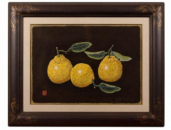 真作保証 小泉淳作『三宝柑』額装 8号 共シール 肉筆 日本画