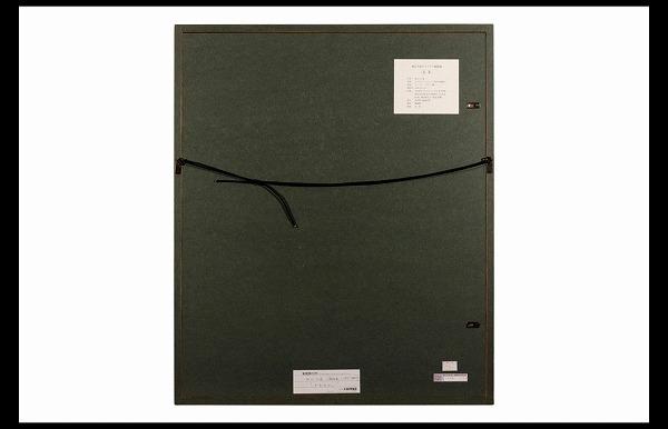 真作保証 加山又造 銅版画【 翡翠 】1987年作 肉筆サイン 限定195部_画像2