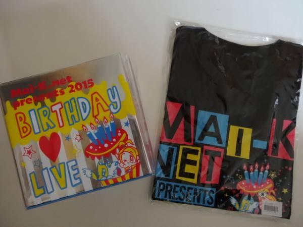 ■倉木麻衣 2015 BIRTHDAY LIVE 限定 DVD-BOX&半袖Tシャツ■