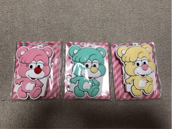 新品 KLOOP ラバー パスケース 全3種セット クループ 倖田來未 ライブグッズの画像