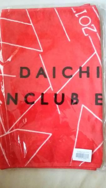 新品未開封 DAICHI MIURA FAN CLUB EVENT 2017 フェイスタオル サイズ:34×86cm 三浦大知 ライブグッズの画像