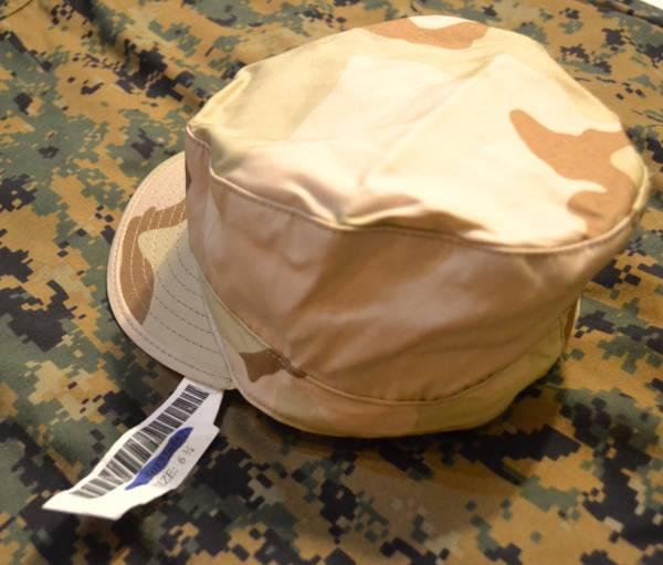 A 新品 タグ付き 実物 米軍放出品 3C デザート迷彩 パトロールキャップ 帽子 # Sサイズ 54cm USMC ACU NWU 6 3/4_画像2