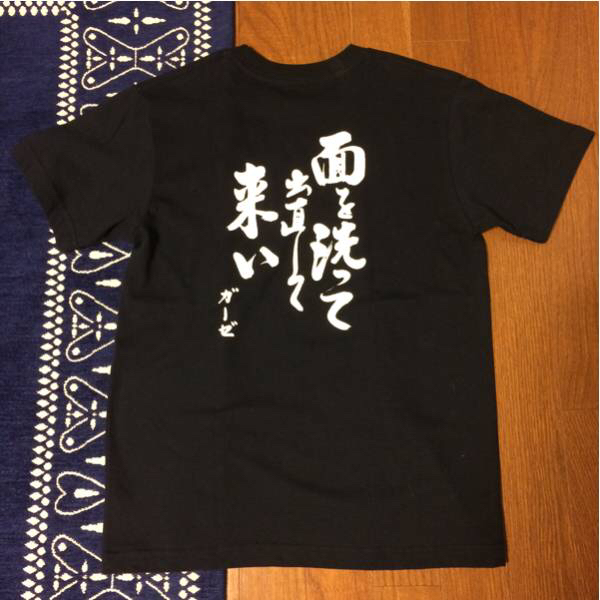 GAUZE 面を洗って出直して来い Tシャツ Sサイズ 美品 検索: ガーゼ ハードコア パンク ジャパコア