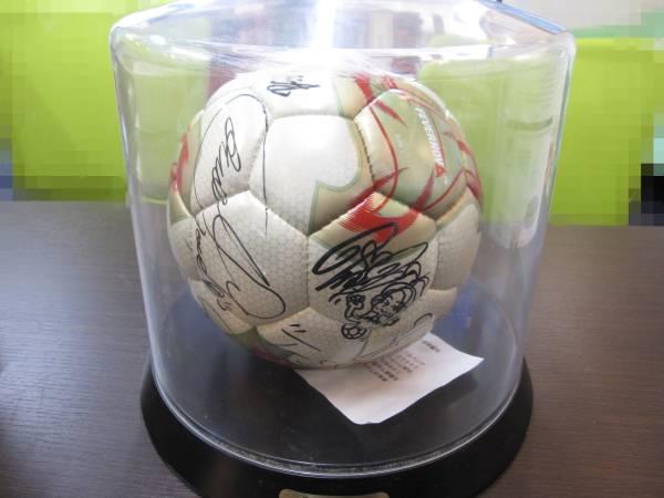 激レア 直筆か サイン 当時物 2002FIFAワールドカップオフィシャルライブ サインボール