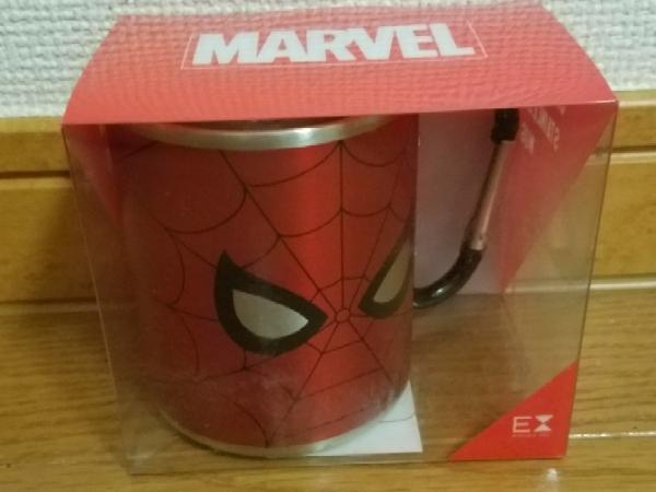 スパイダーマン カラビナステンレスマグ マーベル展TOKYO会場限定品 MARVEL  グッズの画像