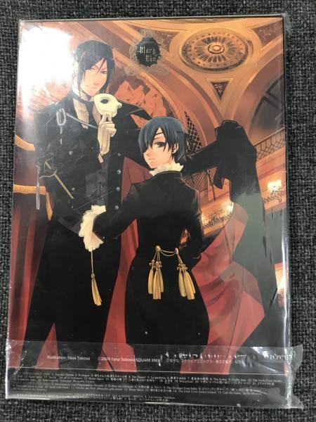 新品未開封CD☆TVアニメーション 黒執事 Sound Complete Black Box 期間生産限定盤/SVWC7646_画像2