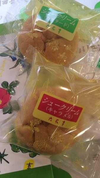 六花亭★超入手困難 シュークリーム は六花亭さんに限ります!北海道の美味しさ 詰まったシュー4個_画像1