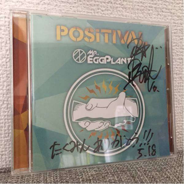 Mr.EGG PLANT 直筆 サイン CD ミスターエッグプラント