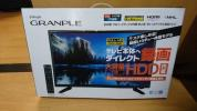 【開梱品】STAYER GRANPLE 24V型 1TBハードディスク内蔵 地上波/BS/CSフルハイビジョン液晶テレビ TDBC1T24