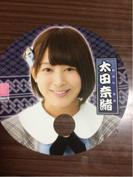 AKB48 チーム8 太田奈緒 ゆかた祭り うちわお渡し会 ライブ・総選挙グッズの画像