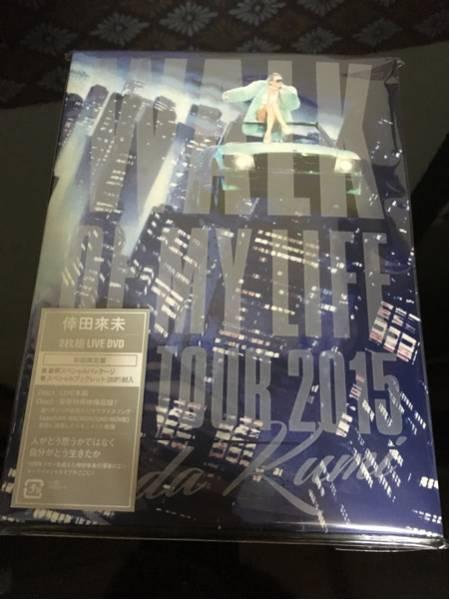 倖田來未 Live Tour 2015 WALK OF MY LIFE DVD 初回限定盤 ライブグッズの画像