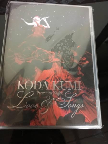 倖田來未 Premium Night Love & Songs DVD ライブグッズの画像