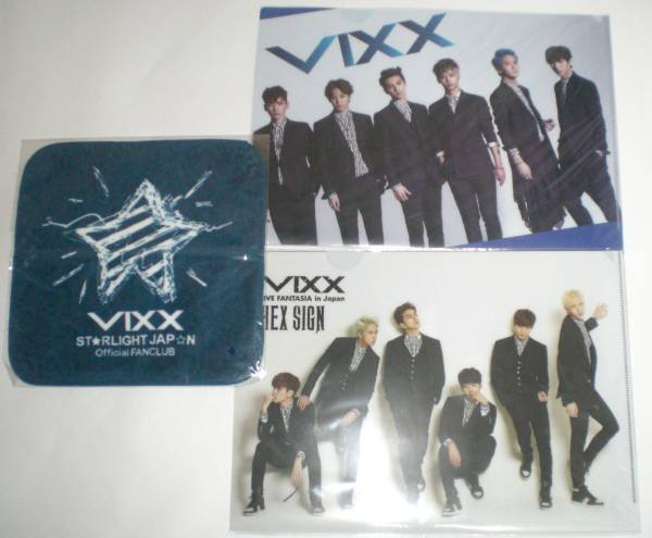 VIXX グッズ LIVE FANTASIA in Japan HEX SIGN クリアファイル FC入会特典ミニタオル