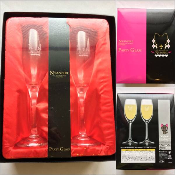 にゃんぱいあ【新品,未開封,未使用品】パーティーグラス箱付き16個ペア32グラス 検索)シャンパン,ワインアニメyukiusa_本品:13箱、右上:外箱,表側、右下:箱裏