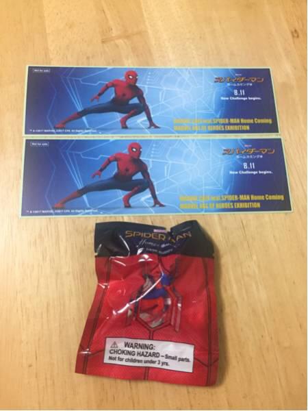 スパイダーマン フィギュア マーベル展 限定品 未開封 ステッカー二枚 グッズの画像