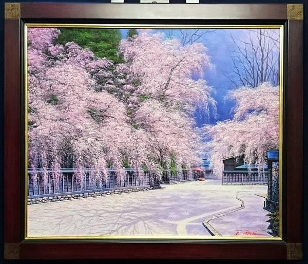 桜を描く画家 寺井孝「角館の桜」20号 油彩 彩波会 二科展 小京都 しだれ桜 画歴・箱付