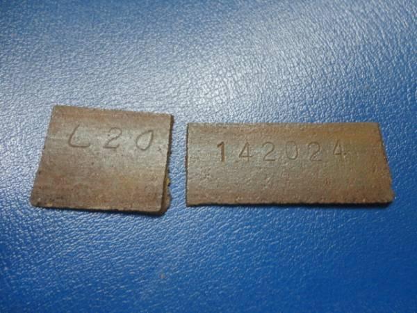 L20刻印 観賞用 ハコスカ ケンメリ s30z ジャパン ブタケツ l28 l型 s130z r30 230・330・430セドグロ l28