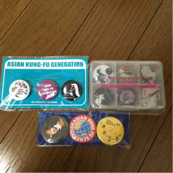 【レア品】アジアンカンフージェネレーション 缶バッジセット 中村佑介デザイン ASIAN KANG-FU GENARATION