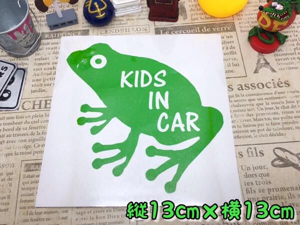 各色あります!カエル キッズインカー ステッカー 検)ベビー チャイルド 赤ちゃん 子供 雑貨 baby in car child kids on board_画像2