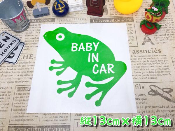 各色あります!カエル ベビーインカー ステッカー 検)キッズ チャイルド 赤ちゃん 子供 雑貨 baby in car child kids on board デカール_画像2