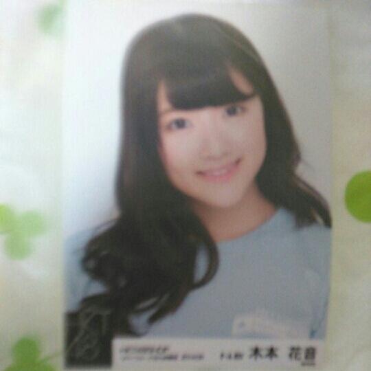 SKE48 木本花音 リバーウォーク限定 9月度個別生写真 HKT48 ライブグッズの画像
