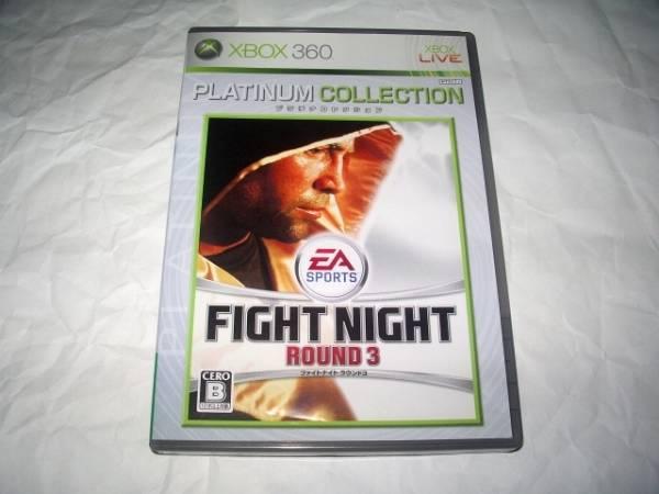 XBOX360 ファイトナイト ラウンド3 プラチナコレクション