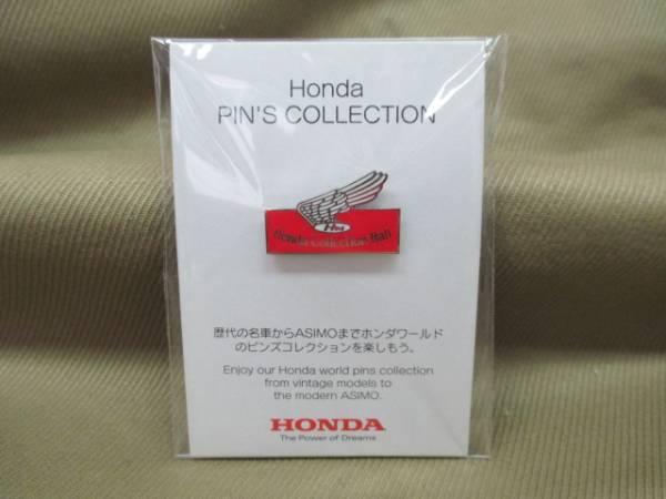 ホンダ ピンズコレクション コレクションホール ロゴマーク_画像2