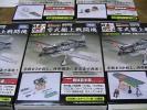 まとめ売り タカラトミー 1/48 連斬模型シリーズ 零式艦上戦闘機 52乙型