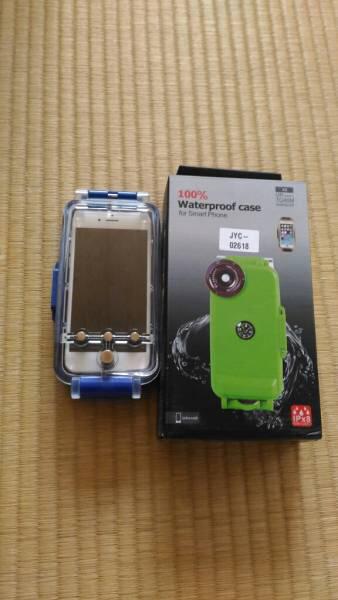 iPhone6完全防水ケース