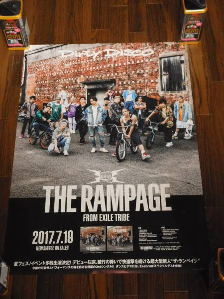 THE RAMPAGE from EXILE TRIBE / Dirty Disco 最新非売品レアポスター!