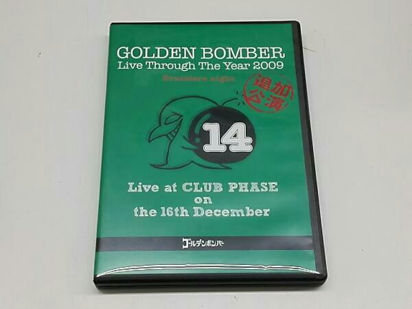 ゴールデンボンバー 2009年12月16日 高田馬場CLUB PHASE「第二夜 リクエスト・オン・ザ・ベスト~Brassiere night~」 ライブグッズの画像