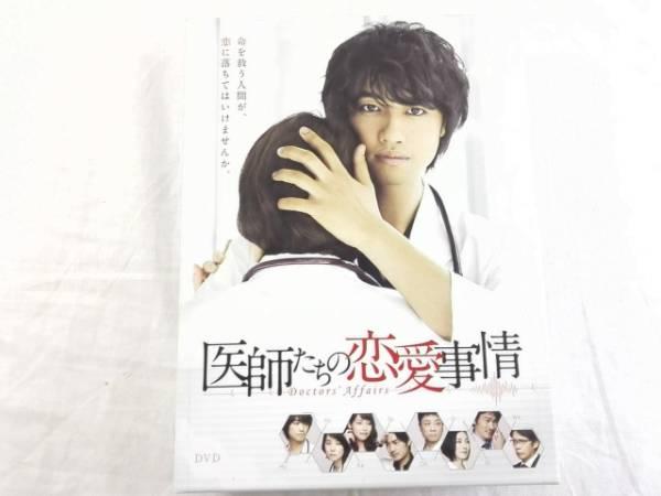 斎藤工 医師たちの恋愛事情 DVD-BOX グッズの画像