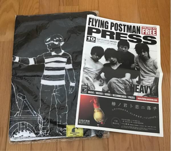 〈未使用〉BUMP OF CHICKEN 2006年 ツアータオル バンプ ライブグッズの画像
