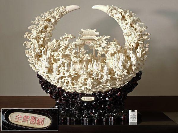 F253.【圧巻の迫力!骨彫細密彫刻】福誉双全 風景図彫 置物 高さ123cm(ケース含) / 東洋