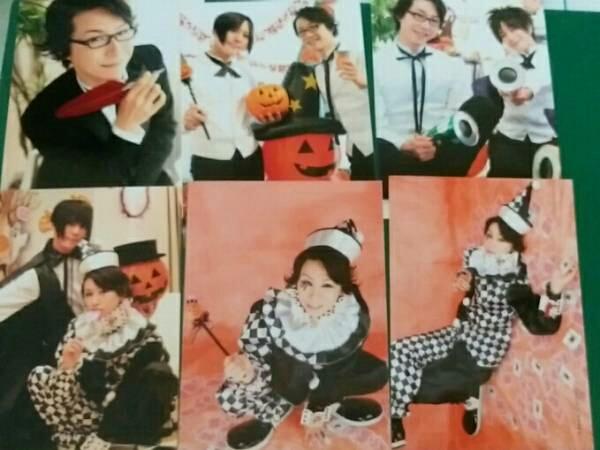 執事歌劇団 花の配剤 伊織さんセット ハロウィーンパーティー2012