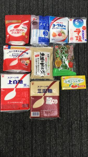 三井製糖 株主優待 スプーン印砂糖 手塩 レモンティー他10点詰め合わせ 2箱まで_画像1