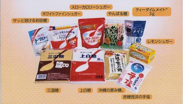 三井製糖 株主優待 スプーン印砂糖 手塩 レモンティー他10点詰め合わせ 2箱まで_画像3