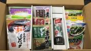 理研ビタミン 株主優待詰合せ1箱Cセット 3000相当 わかめスープ ドレッシング 無添加本かつおだし 他12点