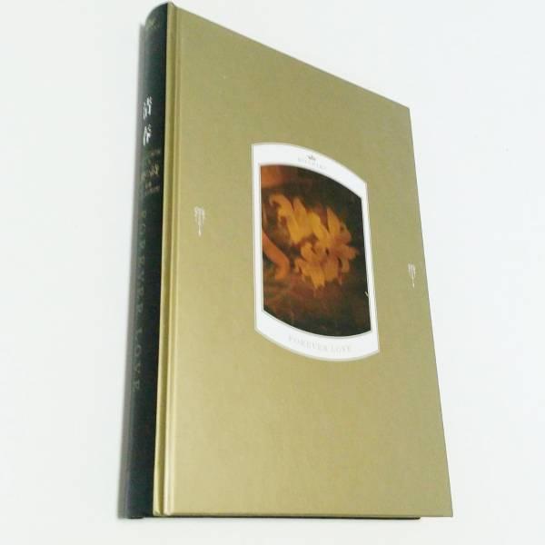 フォトブック 黒夢 清春 ツアー 天使の詩 '07-'08 『FOREVER LOVE』 KUROYUME KIYOHARU SADS サッズ