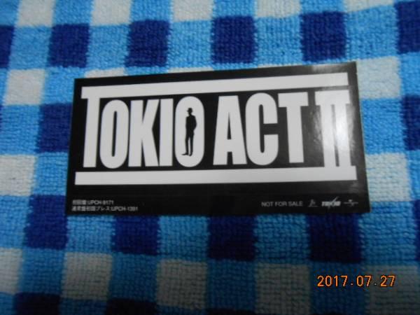 TOKIO(長瀬智也/城島茂/山口達也/国分太一/松岡昌宏)【ACT Ⅱ】非売品ステッカー♪