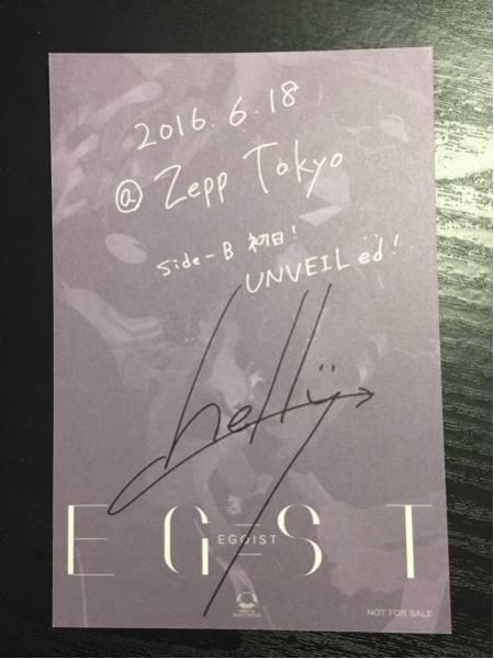 1円スタート 甲鉄城のカバネリ EGOIST サイン入りポストカード③