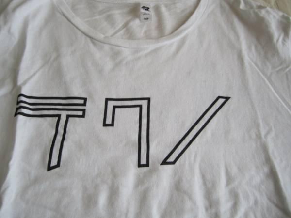 YMO 電気グルーヴ スチャダラパー 1LDK カクバリズム sakerock cero ken kagami 平山 昌尚 Tシャツ min nano 大竹伸郎 伊賀大介